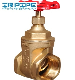 ariakizz_brass_gate_valve_2_inch