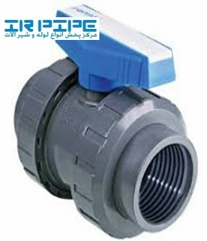 upvc_ball_valve_110mm
