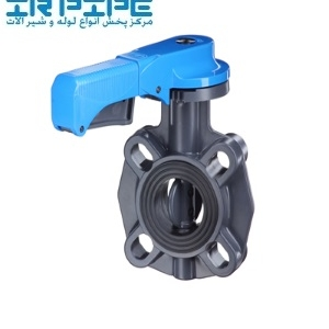 upvc_buuterfly_valve_250mm